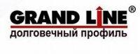 Российский сайдинг Grand Line