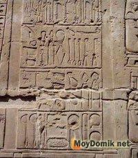 Облицовочный камень из гипса в древности