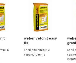 Клей для плитки Ветонит (Vetonit)
