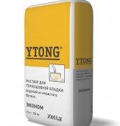 Клей для газобетона Ytong-эконом