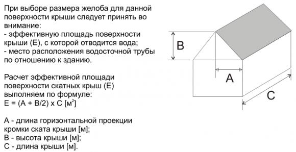 сток 51 инструкция