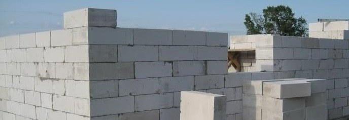 Строительство домов из пеноблоков: достоинства и недостатки