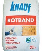 Штукатурная смесь Knauf Rotband