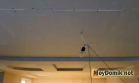 Потолок из гипсокартона, готовый к отделке