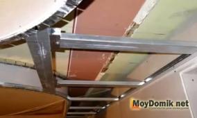 Устройство каркаса 2-уровневого потолка из гипсокартона