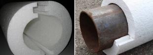 Скорлупы из пенопласта для утепления водопроводных труб