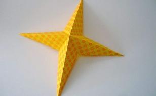 Должна получиться такая заготовка звезды из бумаги