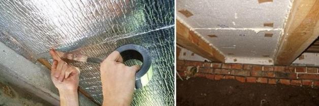 Как утеплить потолок подвала