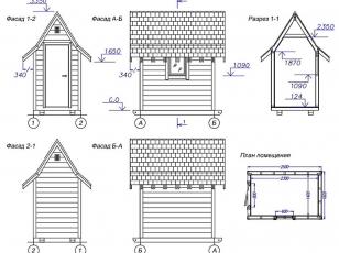 Схематический чертеж детского деревянного домика