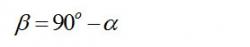 Формула для расчета угла наклона рядовых стропил