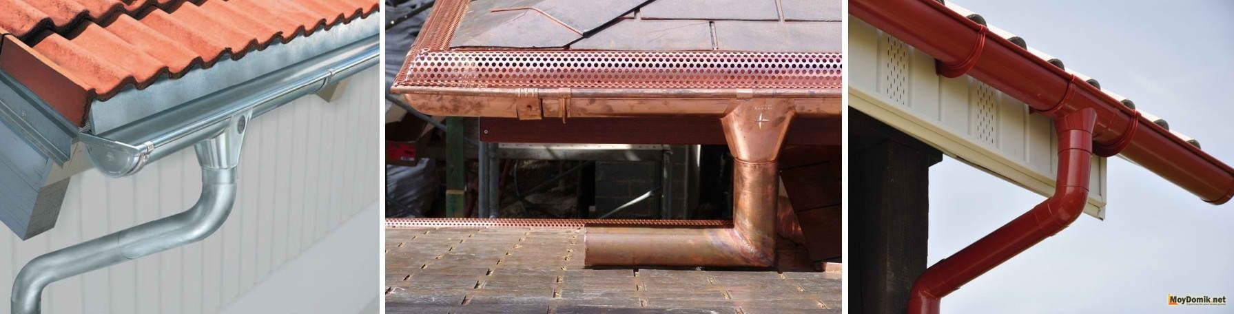 стальные установка