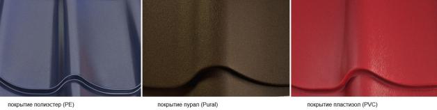 Профнастил для забора с полимерным покрытием (полиэстер, пурал, пластизол)