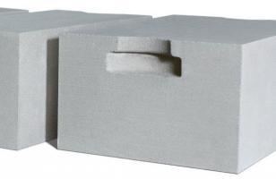 Газобетонный блок с захватом для рук