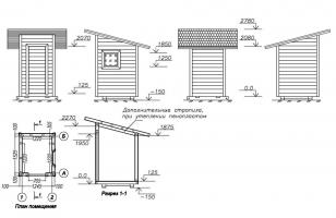 Чертеж уличного туалета прямоугольной формы