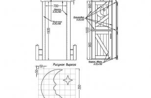 Дачный деревянный туалет - чертеж