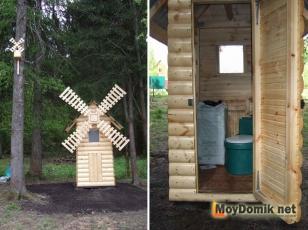 Самодельный туалет-мельница для дачи