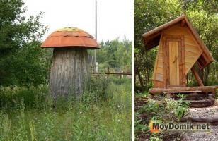 Креативные туалеты для уличного использования
