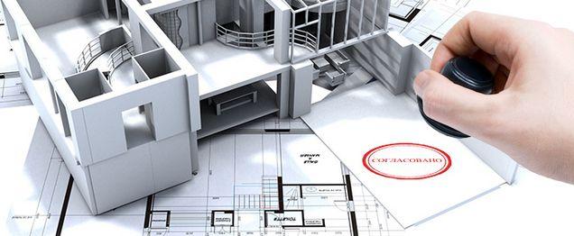 Согласование и разрешение на остекление балкона и лоджии в многоквартирном доме