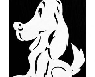 Шаблон - добрый пёс